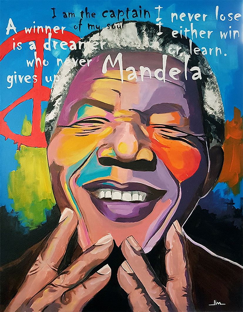 Mandela | Not Available
